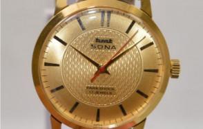 17 köves új aranyozott mechanikus Sona óra bőrszíjjal eladó 19900 Ft-t