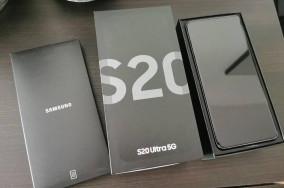 Samsung Galaxy S20 128GB = €400 , Samsung S20+ 128GB = €420 , Samsung S20 Ultra 128GB = €450 ,