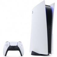 Sony PlayStation 5 (PS5) Játékkonzol - Előrendelésben még kapható!