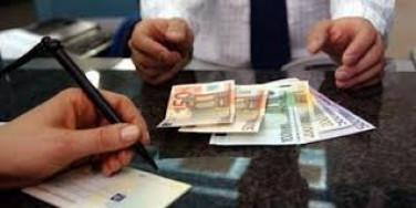 Üzleti ajánlat (hitel) / befektetés
